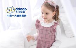 中国十大童装品牌_淘帝