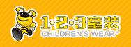 123童装