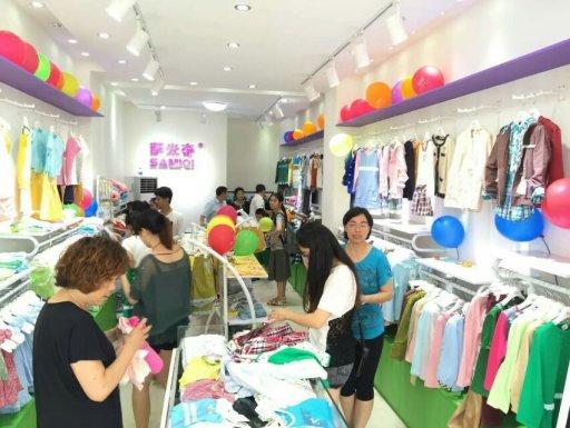热烈庆祝广州萨米奇名品折扣童装馆上海店隆重开业