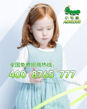 小毛虫童装 中国市场畅销品牌