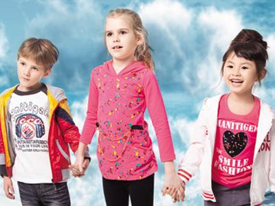 东莞市小虎憨尼品牌童装诚招各省、市代理加盟商。
