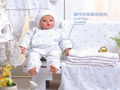 自由的小狮子 福瑞麟婴童装
