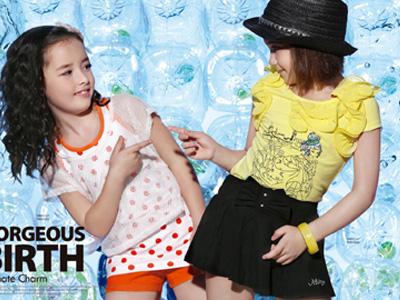 美国时尚品牌大眼蛙童装诚邀加盟