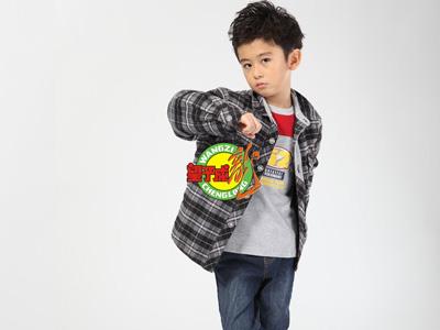 加盟望子成龙童装品牌争做业界精英