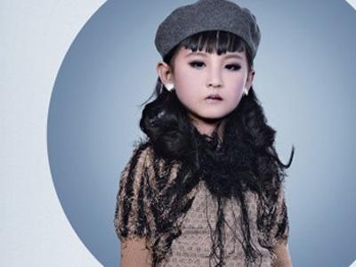 加盟时尚世家童装做儿童时尚推手