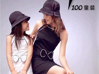 T100亲子装诚邀加盟