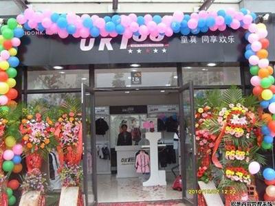 广州童装加盟选择什么品牌好呢?