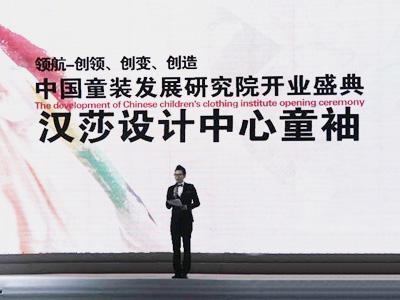 湖州多媒体北京赛车设计服务基地帮北京赛车开奖结果完美升级