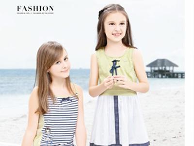 哈乐猴时尚童装趋势品牌招商中