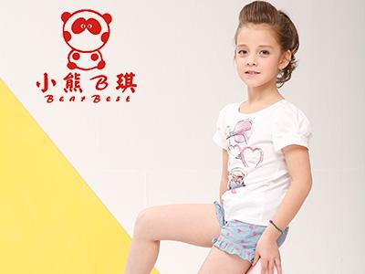 十佳童装品牌小熊B琪诚招代理加盟商!