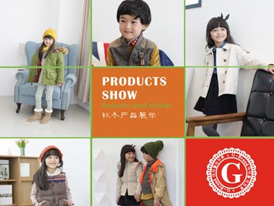 代理童装品牌就找G-Brand童装