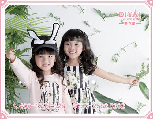 甜美優雅的DIZAI兒童彩裝火熱招商啦