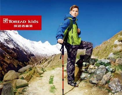探路者童装童鞋:开拓户外时尚