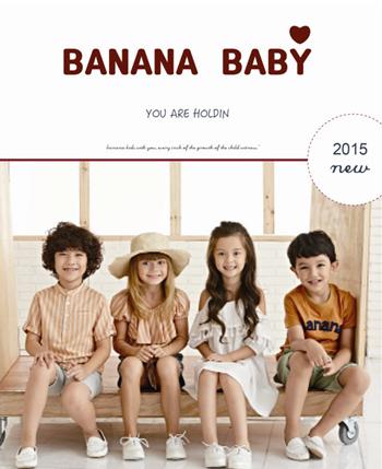 香蕉宝贝童装加盟 专业后勤支援让你无后顾之忧