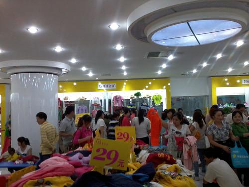 福童宝贝童装,产品好,卖点多,加盟开店即赚