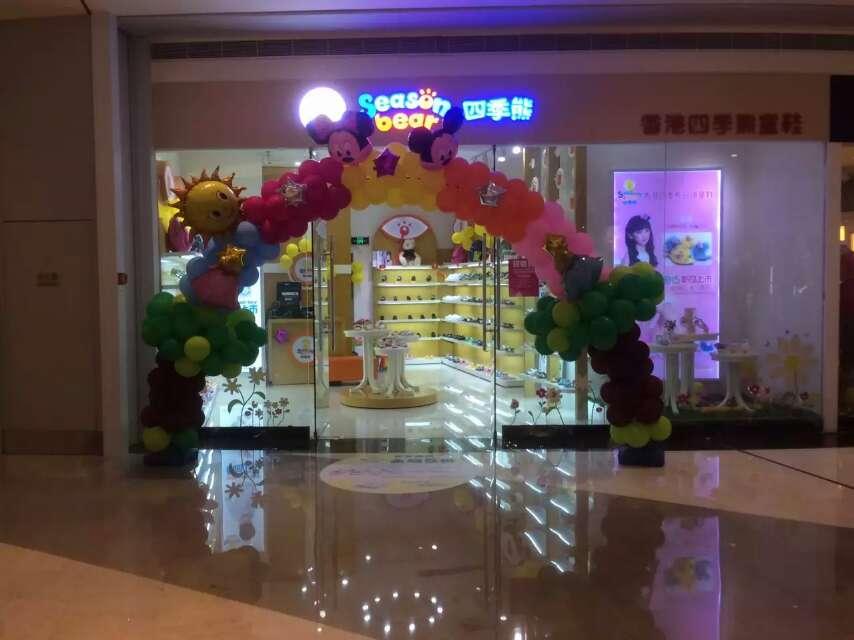 十大童鞋品牌 香港四季熊童鞋诚招加盟