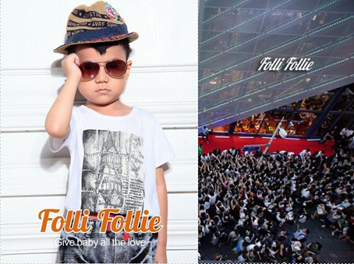 Folli Follie国际潮童品牌新品发布会即将举行!