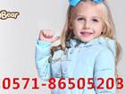 波姆熊品牌童装加盟政策