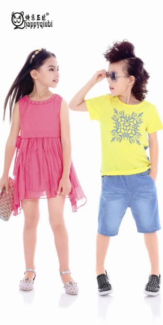 快乐丘比HappyQB――高尚精品童装第一品牌