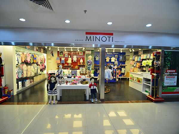 英国品牌童装米诺特MINOTI,舒适安全,值得信赖