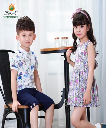 西瓜王子童装,突出创新设计理念