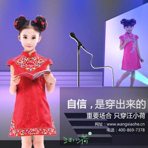 汪小荷中式民族风格童装加盟店教你这样更赚钱