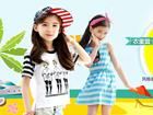 童装自选购物领先品牌――广州衣童盟品牌童装