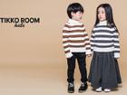 TIKKO ROOM童装:一个因爱而创造的童装品牌!