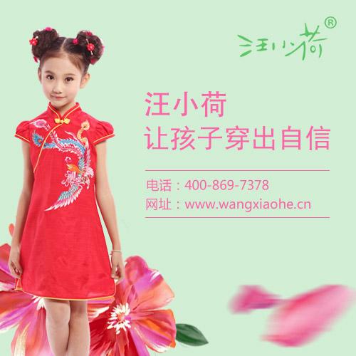 中式民族风格童装,汪小荷影响力,出乎您想象!