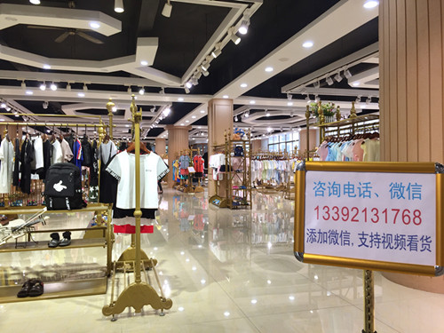 品牌童装折扣尾货批发 -广州市巴啦服饰品牌童装一手货源