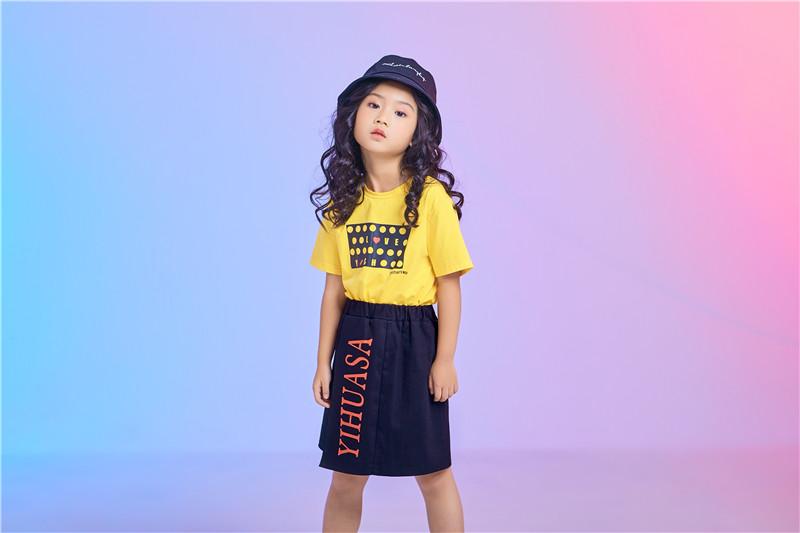 佛山市童心童趣服饰有限公司是真是假?佛山市童心童趣服饰有限公司利润大吗?