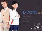 怎樣加盟伊頓貿易廣州有限公司edone童裝?