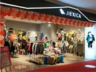 杰西凯童装 用创新的产品与营销模式诠释消费者需求