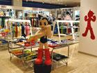 中國陽光童鞋第一品牌,阿童木品牌加盟