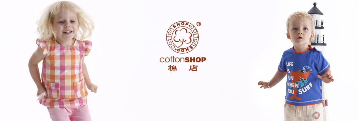 棉店形象图
