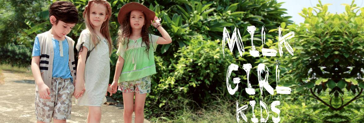 Milk Girl Kids形象图