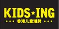 KIDS.ING