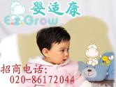广州健士婴童用品有限公司招商
