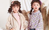 深圳市棣仔服装有限公司(DIZAI)童装品牌加盟