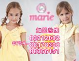 广东添乐卡通产品有限公司(玛丽猫)品牌加盟
