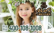 韓國M&Q大眼蛙時尚童裝品牌加盟