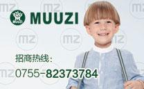 MUUZI