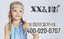 XX&NN招商