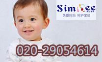 廣州市愛遞嬰童用品有限公司(象比家族)品牌加盟