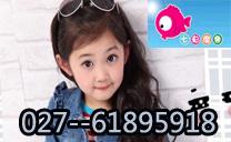 武汉世纪亚美服饰有限公司(七彩魔鱼)品牌加盟