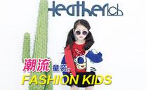 武汉圣杰致远服饰有限公司(考拉考拉)品牌加盟