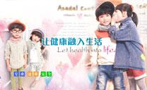 北京今明娃娃商贸有限公司品牌加盟
