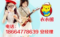 红熊谷招商