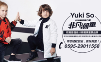Yuki So