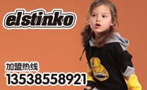 ELSTINKO招商加盟